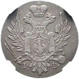 1 грош 1825, медь — Александр I, фото 1