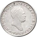 1 злотый 1825, серебро (Ag 593) — Александр I, фото 1