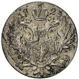 10 грошей 1825, серебро (Ag 194) — Александр I, фото 1