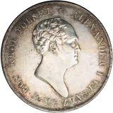 10 злотых 1825, серебро (Ag 868) — Александр I, фото 1