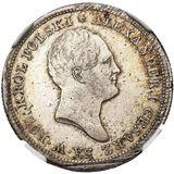 2 злотых 1825, серебро (Ag 593) — Александр I, фото 1