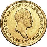 25 злотых 1825, золото (Au 917) — Александр I, фото 1