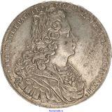 1 рубль 1727, серебро (Ag 728) — Петр II, фото 1