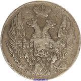 10 копеек 1835, серебро (Ag 868) — Николай I, фото 1