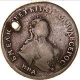 Полуполтинник 1749, серебро (Ag 802) — Елизавета Петровна, фото 1