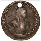Гривенник 1744, серебро (Ag 750) — Елизавета Петровна, фото 1