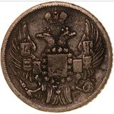 15 копеек—1 злотый 1838, серебро (Ag 868) — Николай I, фото 1