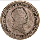 2 злотых 1830, серебро (Ag 593) — Николай I, фото 1
