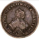 Полуполтинник 1756, серебро (Ag 802) — Елизавета Петровна, фото 1