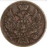 15 копеек—1 злотый 1837, серебро (Ag 868) — Николай I, фото 1