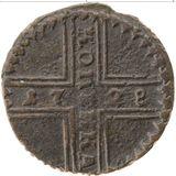 1 копейка 1728, медь — Петр II, фото 1