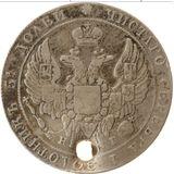 25 копеек 1837, серебро (Ag 868) — Николай I, фото 1