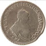 Полуполтинник 1750, серебро (Ag 802) — Елизавета Петровна, фото 1