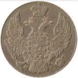 10 копеек 1834, серебро (Ag 868) — Николай I, фото 1