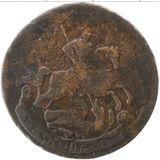 2 копейки 1757, медь — Елизавета Петровна, фото 1