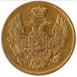 3 рубля—20 злотых 1837, золото (Au 917) — Николай I, фото 1