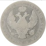 3/4 рубля—5 злотых 1839, серебро (Ag 868) — Николай I, фото 1