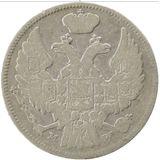 15 копеек—1 злотый 1836, серебро (Ag 868) — Николай I, фото 1