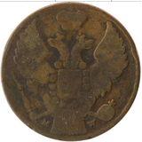 3 гроша 1839, медь — Николай I, фото 1