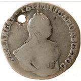 Гривенник 1751, серебро (Ag 802) — Елизавета Петровна, фото 1