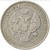 25 копеек 1838, серебро (Ag 868) — Николай I, фото 1