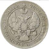25 копеек 1839, серебро (Ag 868) — Николай I, фото 1