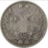 20 копеек 1832, серебро (Ag 868) — Николай I, фото 1