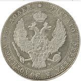 3/4 рубля—5 злотых 1836, серебро (Ag 868) — Николай I, фото 1