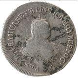 Полуполтинник 1752, серебро (Ag 802) — Елизавета Петровна, фото 1