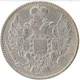 20 копеек 1836, серебро (Ag 868) — Николай I, фото 1