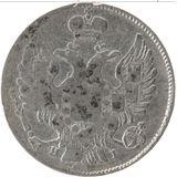 20 копеек 1840, серебро (Ag 868) — Николай I, фото 1