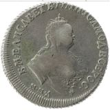 Полуполтинник 1747, серебро (Ag 802) — Елизавета Петровна, фото 1