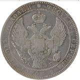 1 1/2 рубля—10 злотых 1835, серебро (Ag 868) — Николай I, фото 1