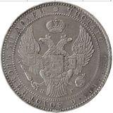1 1/2 рубля—10 злотых 1836, серебро (Ag 868) — Николай I, фото 1