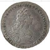 Полтина 1727, серебро (Ag 728) — Петр II, фото 1