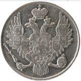 3 рубля 1842, платина (Pt 950) — Николай I, фото 1