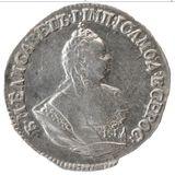 Гривенник 1752, серебро (Ag 802) — Елизавета Петровна, фото 1