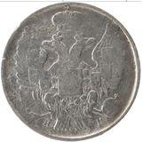 20 копеек 1839, серебро (Ag 868) — Николай I, фото 1