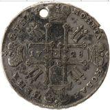 1 рубль 1728, серебро (Ag 728) — Петр II, фото 1