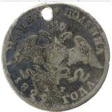 Полтина 1829, серебро (Ag 868) — Николай I, фото 1