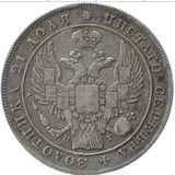 1 рубль 1834, серебро (Ag 868) — Николай I, фото 1
