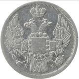 15 копеек—1 злотый 1839, серебро (Ag 868) — Николай I, фото 1