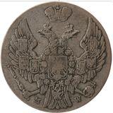 10 грошей 1840, серебро (Ag 194) — Николай I, фото 1