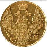 5 рублей 1839, золото (Au 917) — Николай I, фото 1