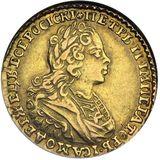 2 рубля 1728, золото (Au 781) — Петр II, фото 1