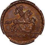1 копейка 1729, медь — Петр II, фото 1