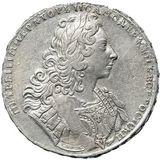 1 рубль 1729, серебро (Ag 728) — Петр II, фото 1