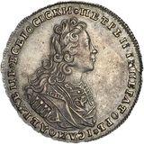 Полтина 1729, серебро (Ag 728) — Петр II, фото 1