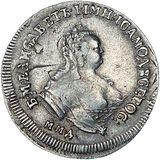 Полуполтинник 1745, серебро (Ag 802) — Елизавета Петровна, фото 1