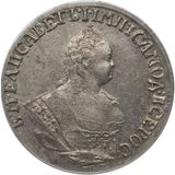 Гривенник 1747, серебро (Ag 802) — Елизавета Петровна, фото 1